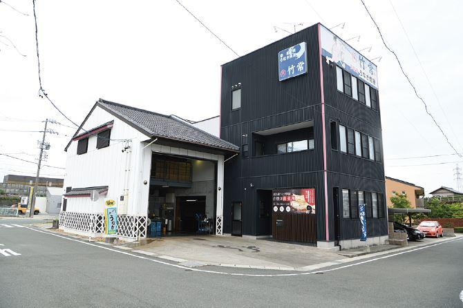 浜松市の鰻白焼き販売と卸問屋 有限会社竹常ワークフロー スライド1